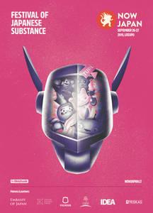 Event Poster: Now Japan. Andrius Petkevicius, Katazina Caplinskaja. 2015