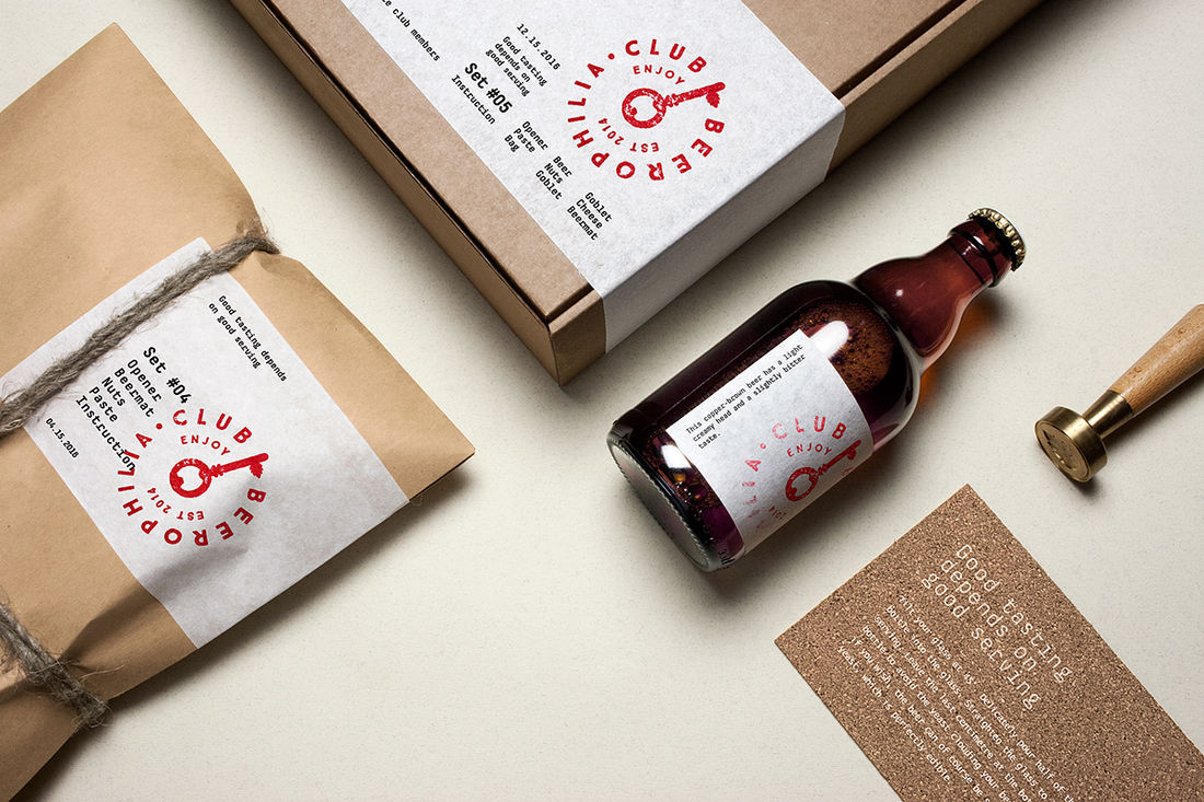 Beerophilia on Behance