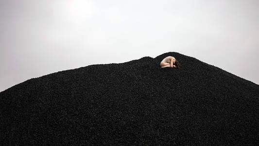 Coalhill