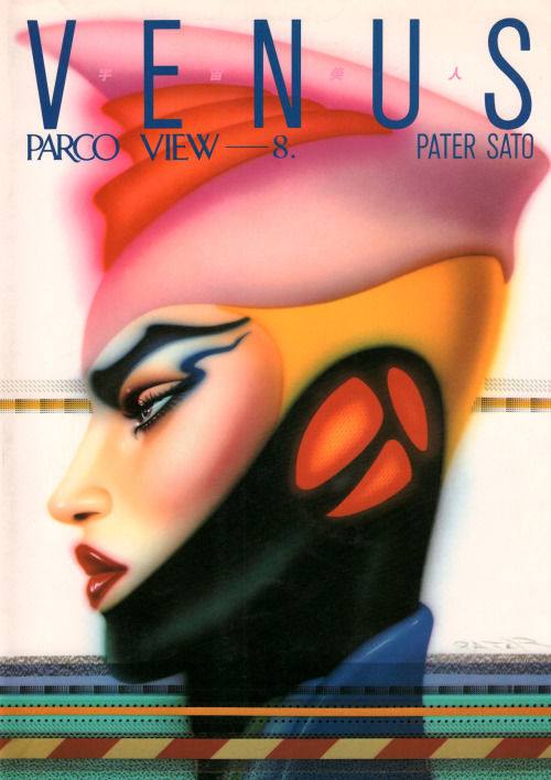 Japanese Book Cover: Venus - Parco View 8. Pater Sato. 1981