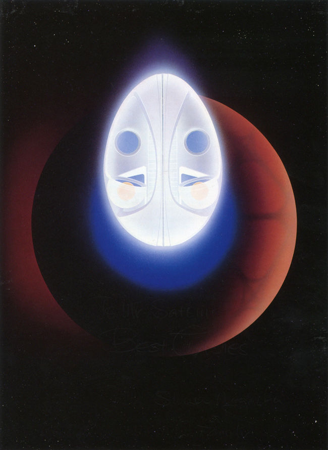SpaceTeriyaki6-50Watts