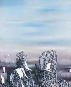 YvesTanguyLeCielTraque(1951)|Artsy