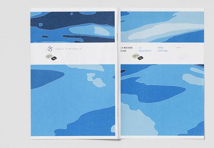 Machine à eau   Mons : Designlab