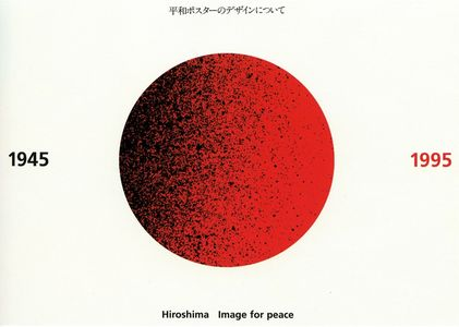 Flickr Photo Download: Graphic Design HfG Karlsruhe