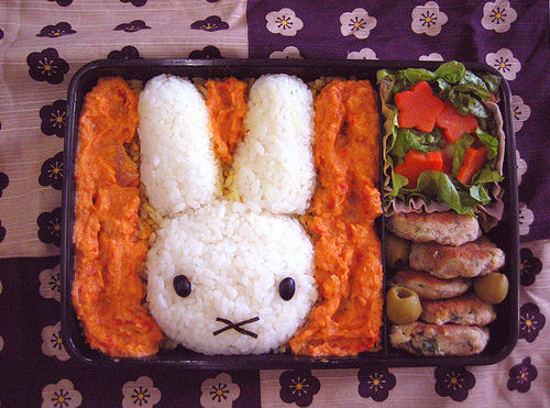 Thursday's Miffy Bento on Flickr - Photo Sharing!