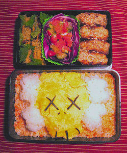 KAWS Bento on Flickr - Photo Sharing!