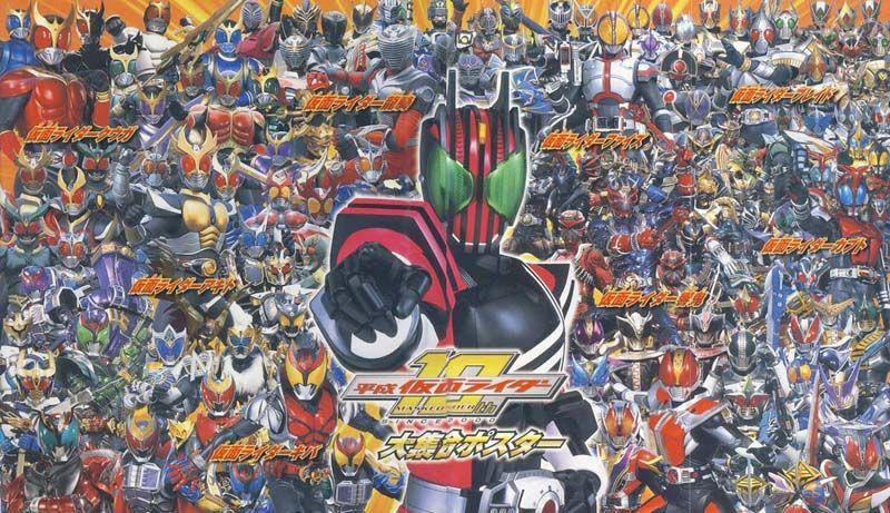 rider000.jpg 800×461 pixels